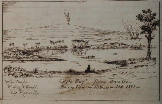 A sketch by Joseph Nāwahī showing the 1881 lava flow approaching Hilo. (Courtesy of National Park Service, Hawaiʻi Volcanoes National Park, HAVO 394, Volcano House Guest Register 1873 to 1885, illustration by Joseph Nāwahī, February 21, 1881.)